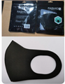 Black Reusable Face Masks w/ Ear Loops *SALE*