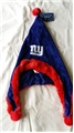 New York Giants NFL Solid Dangle Hat *CLOSEOUT*