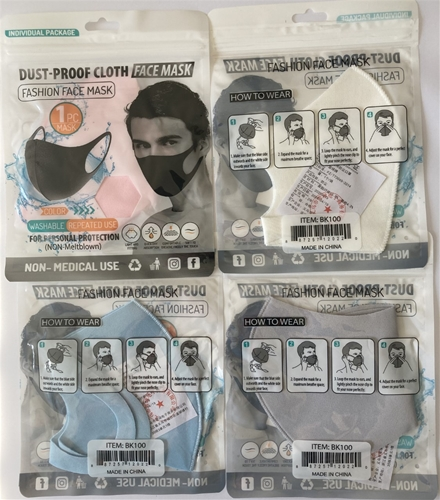 12 Count Dust Proof Solid Color Reusable Face Masks w/ Ear Loops